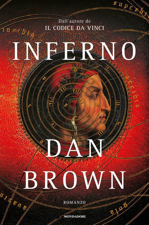 روايات دان براون - جحيم انفيرنو