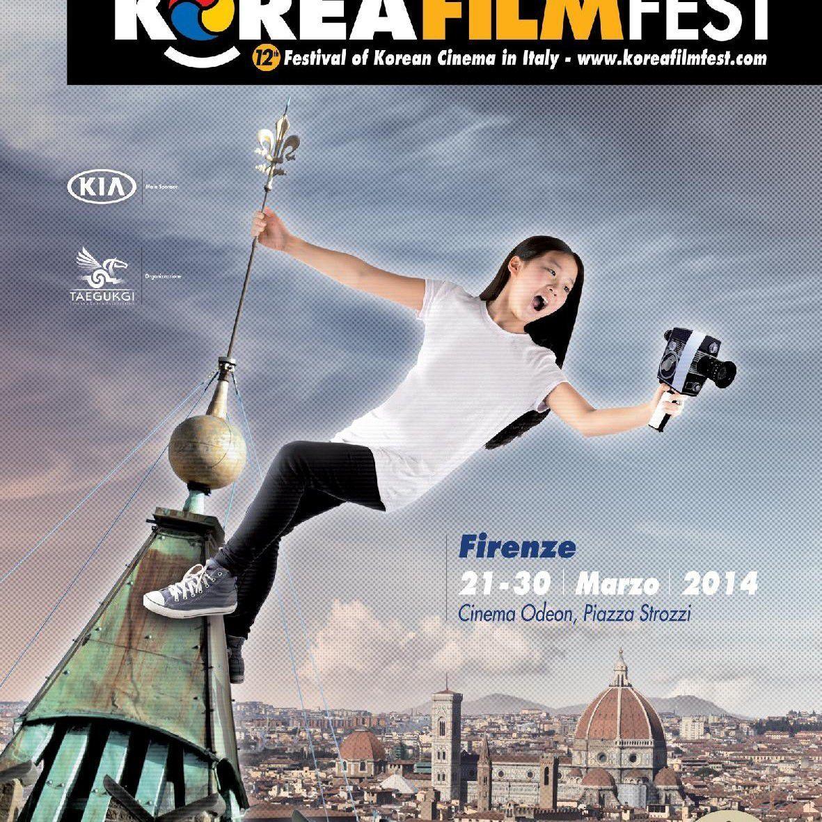 Korea Film Fest, Florence, Italy