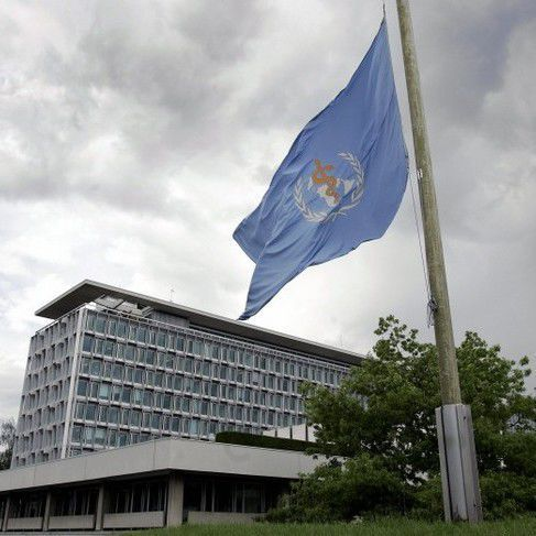 Headquarters of WHO in Geneva